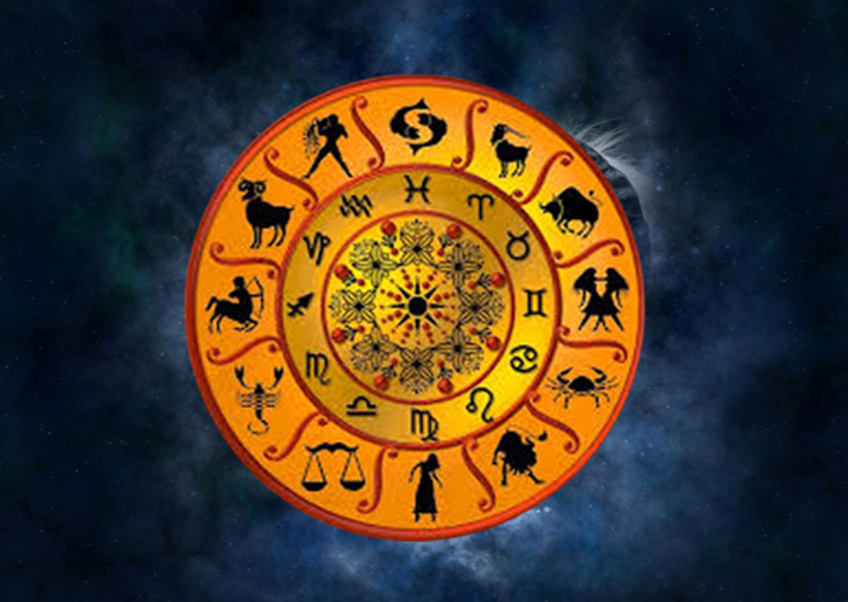 Daily Horoscope 15-10-2017: Know your today's horoscope