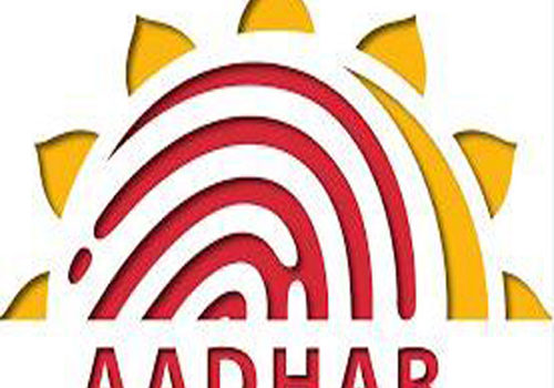 How to link mobile number to your Aadhar from home