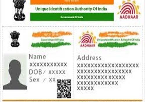 How to know whether your Aadhar had misused or not